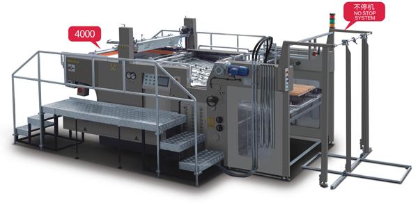 UV丝网印刷机
