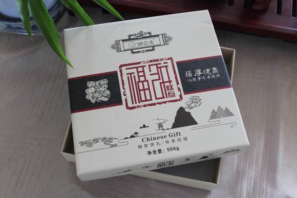 襄阳包装盒