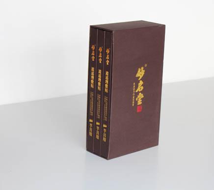 襄阳礼盒包装